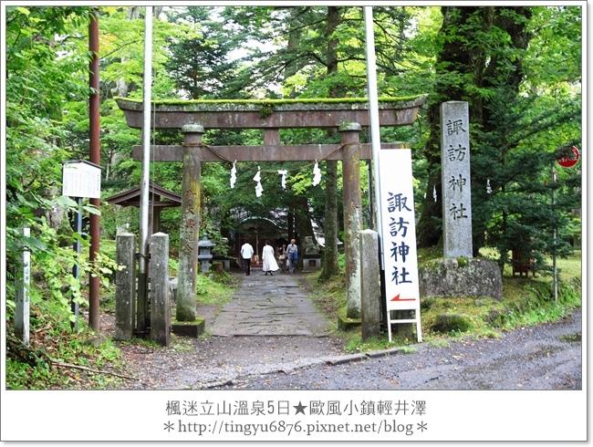輕井澤88.JPG
