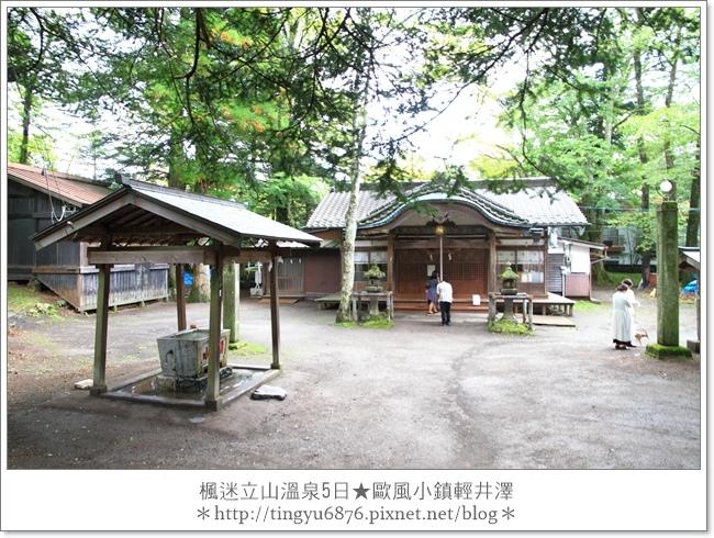輕井澤89.JPG