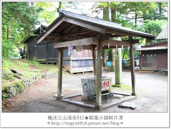 輕井澤91.JPG