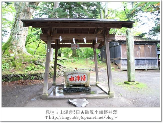輕井澤93.JPG