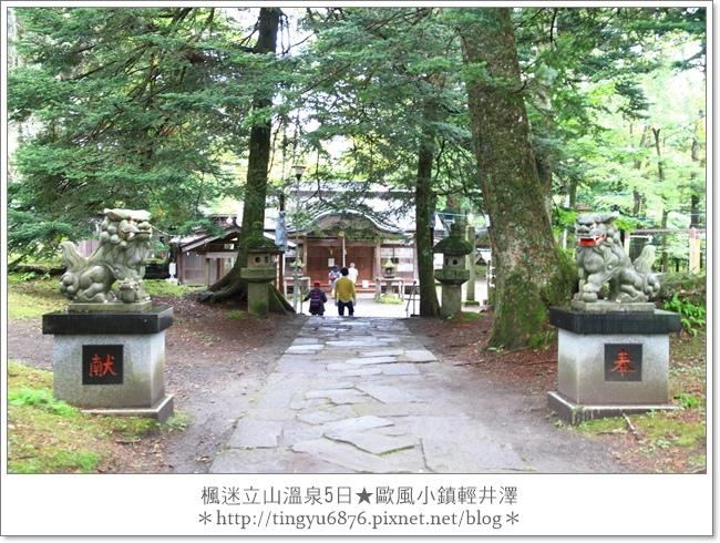 輕井澤99.JPG
