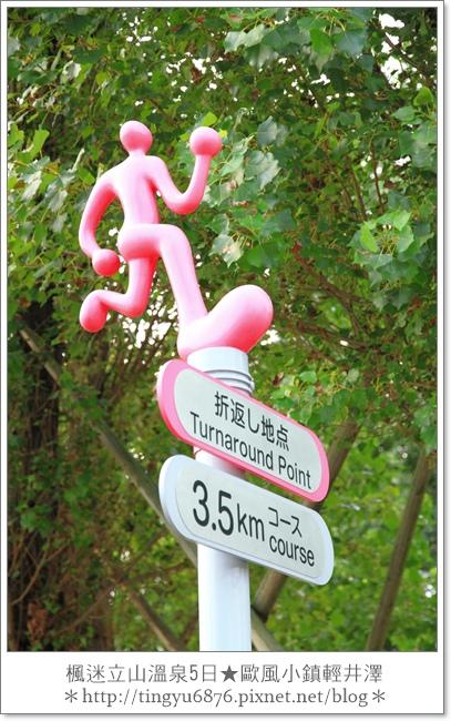 輕井澤136.JPG