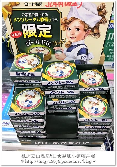輕井澤189.JPG