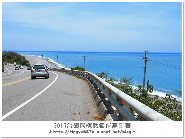 熱氣球嘉年華01.JPG