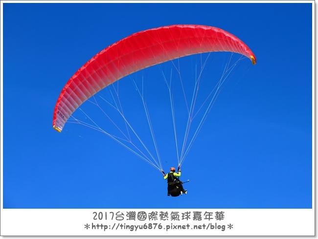 熱氣球嘉年華08.JPG