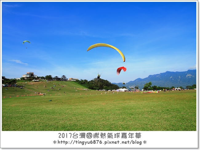 熱氣球嘉年華11.JPG