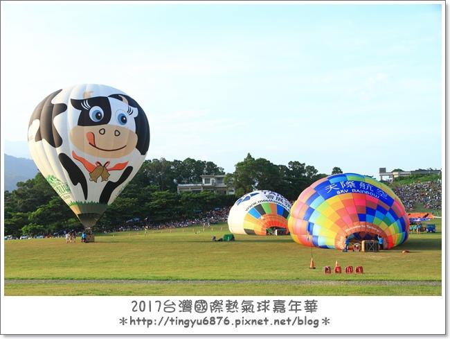 熱氣球嘉年華54.JPG