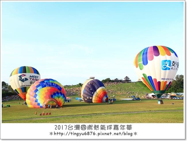 熱氣球嘉年華61.JPG