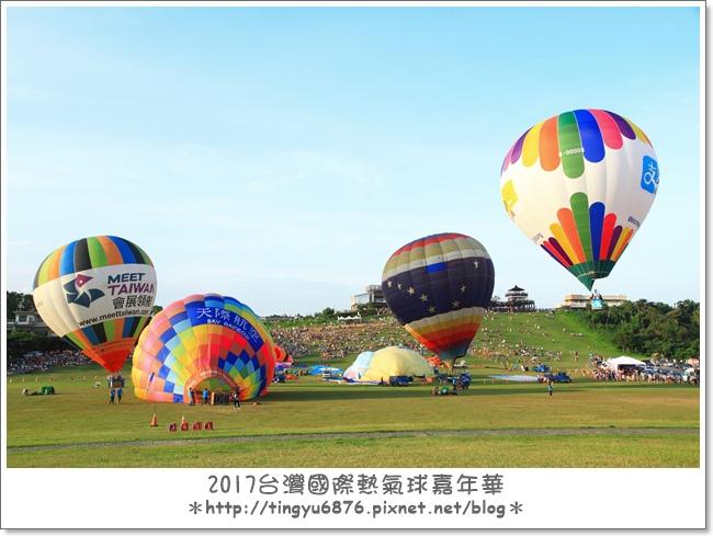 熱氣球嘉年華62.JPG