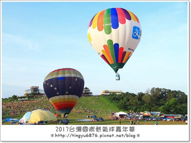 熱氣球嘉年華63.JPG