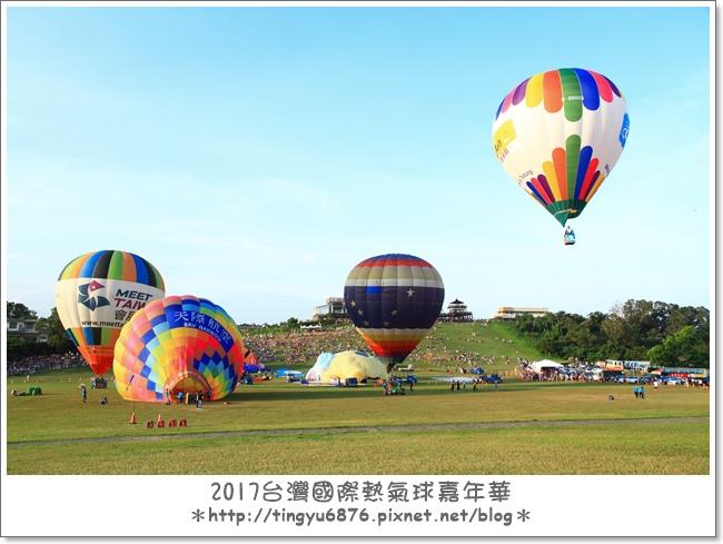 熱氣球嘉年華64.JPG