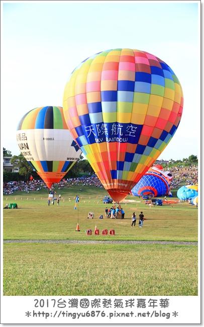 熱氣球嘉年華67.JPG