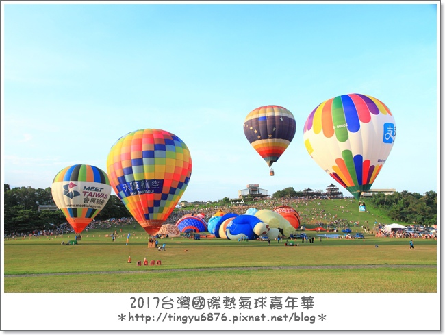 熱氣球嘉年華70.JPG