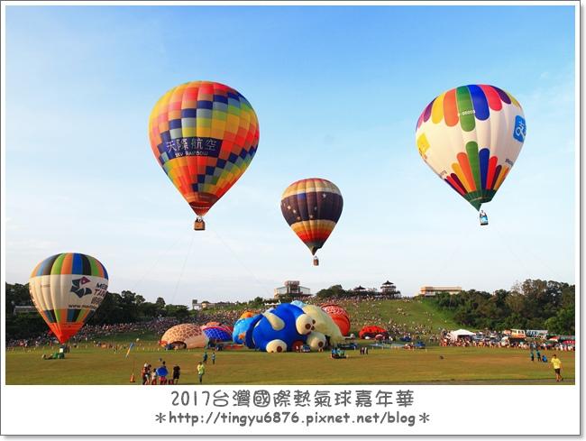 熱氣球嘉年華72.JPG