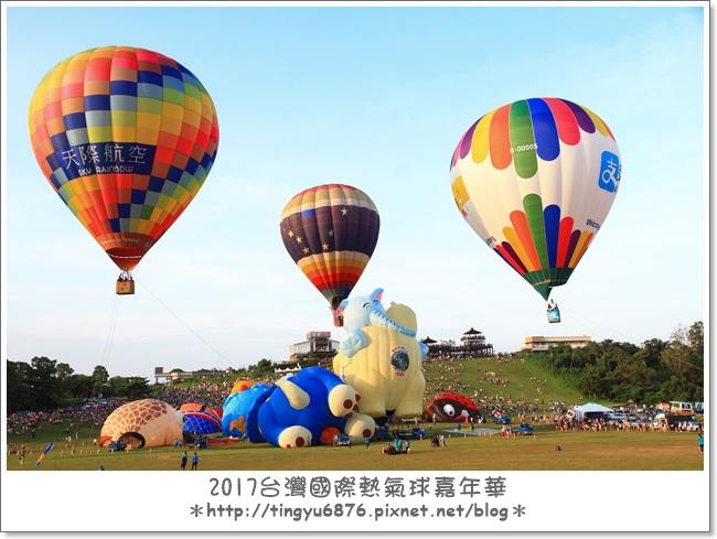 熱氣球嘉年華74.JPG