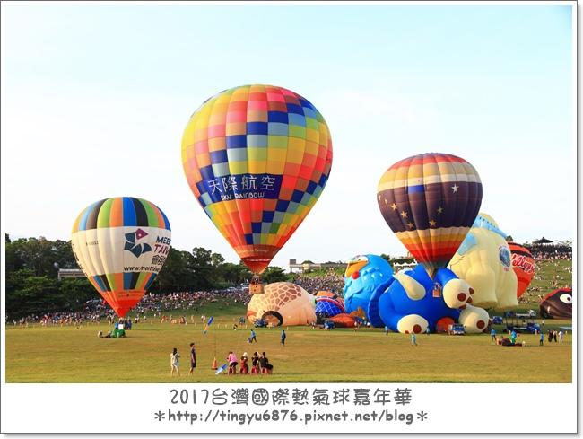 熱氣球嘉年華75.JPG