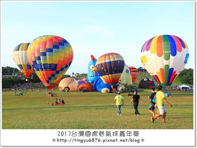 熱氣球嘉年華77.JPG