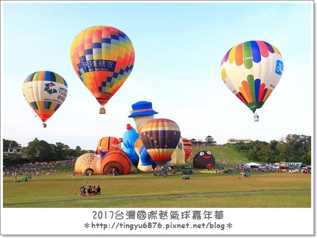 熱氣球嘉年華80.JPG