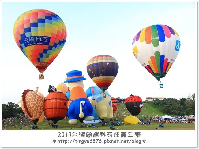熱氣球嘉年華82.JPG