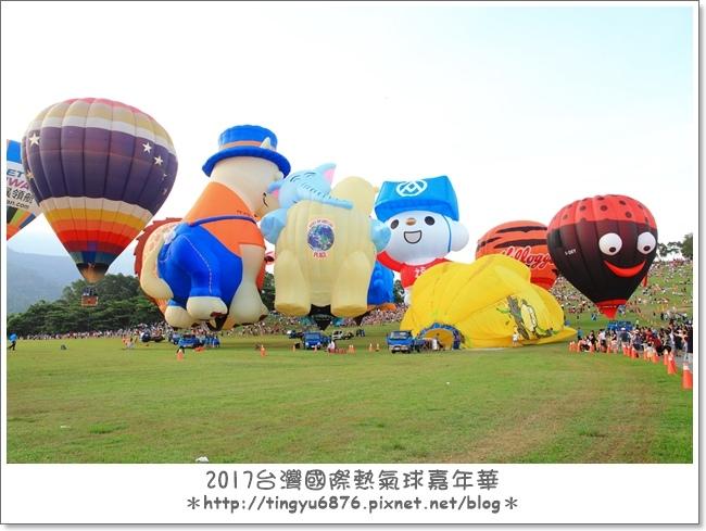 熱氣球嘉年華84.JPG