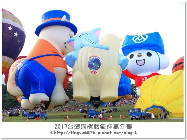 熱氣球嘉年華85.JPG
