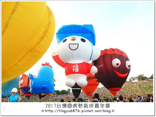 熱氣球嘉年華91.JPG
