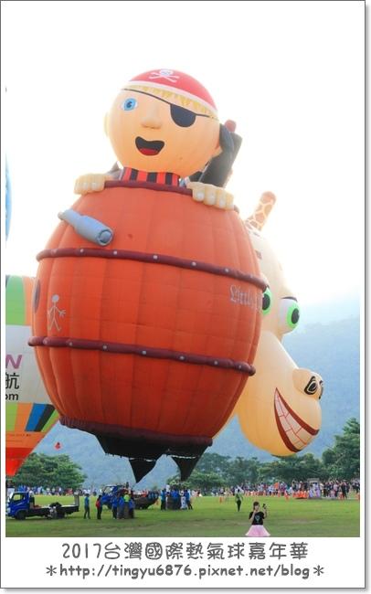 熱氣球嘉年華93.JPG