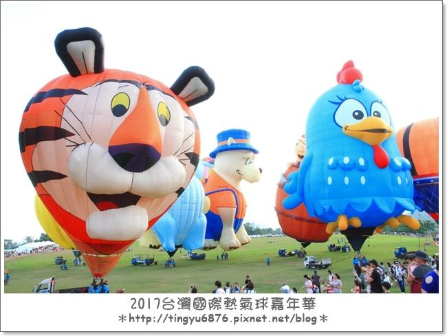 熱氣球嘉年華94.JPG