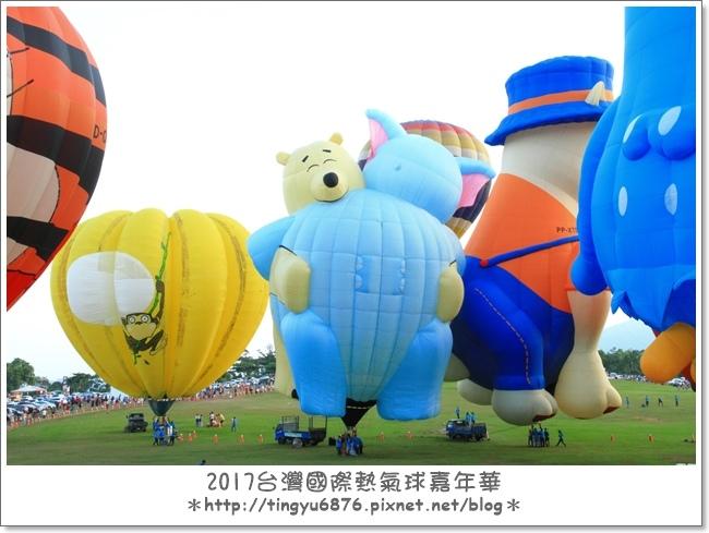 熱氣球嘉年華97.JPG