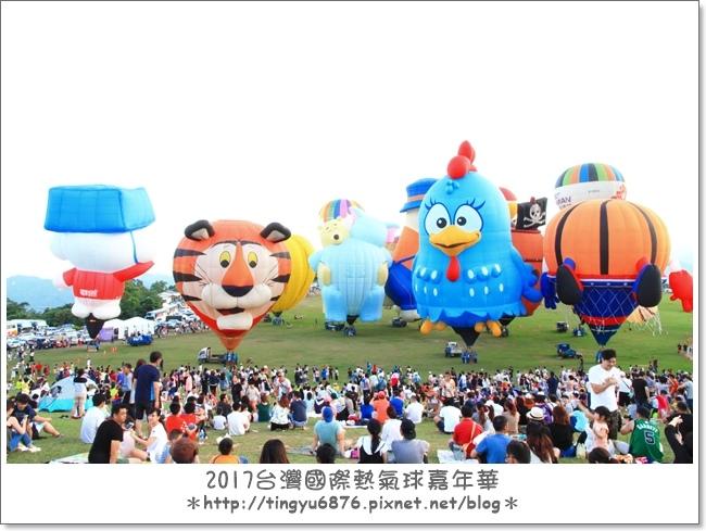 熱氣球嘉年華104.JPG