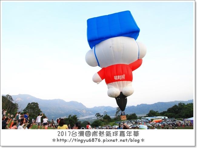 熱氣球嘉年華106.JPG