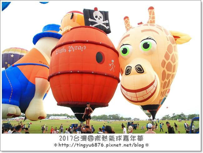 熱氣球嘉年華110.JPG