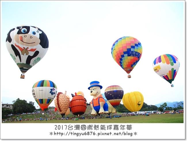 熱氣球嘉年華120.JPG