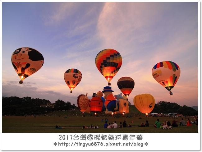熱氣球嘉年華133.JPG
