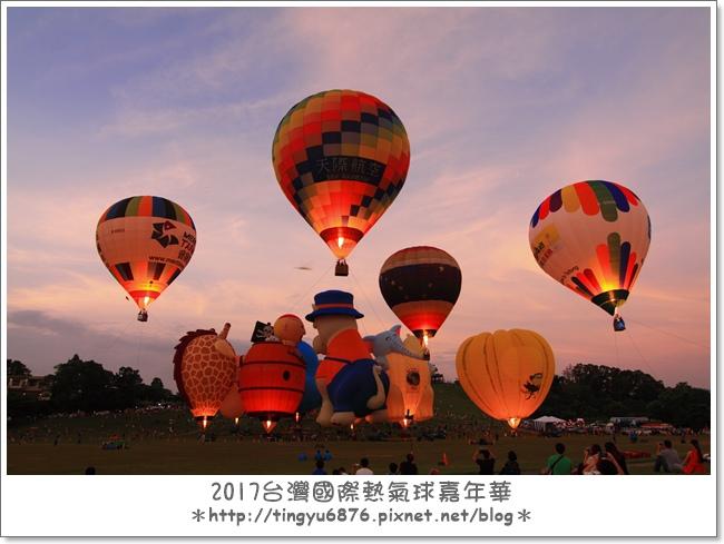 熱氣球嘉年華134.JPG