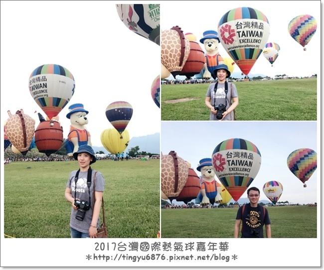 熱氣球嘉年華139.JPG
