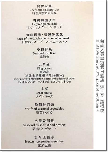 大員皇冠假日酒店03.JPG