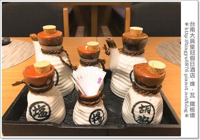 大員皇冠假日酒店12.JPG