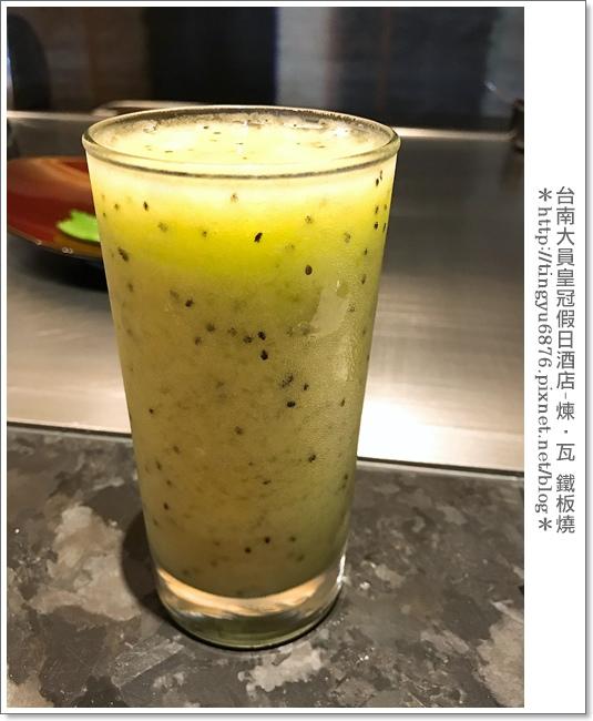 大員皇冠假日酒店26.JPG