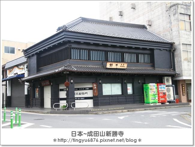 新勝寺05.JPG