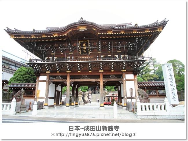 新勝寺09.JPG