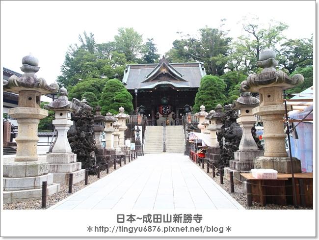 新勝寺13.JPG