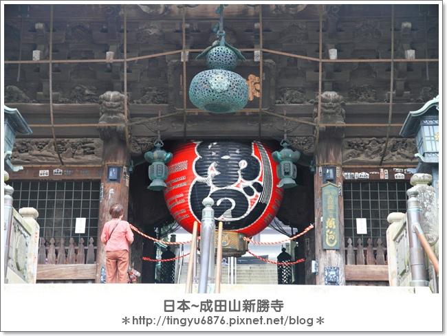 新勝寺18.JPG