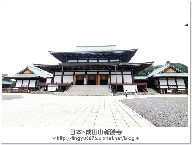 新勝寺48.JPG