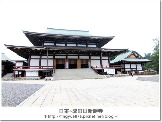 新勝寺49.JPG