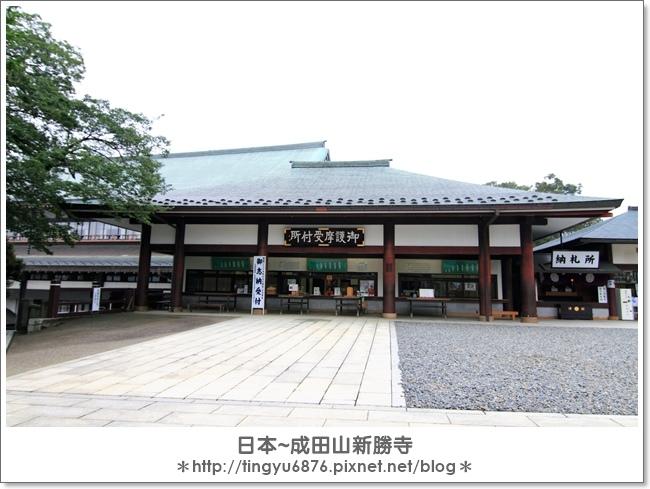 新勝寺56.JPG