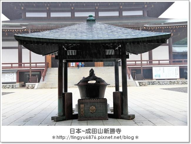新勝寺64.JPG