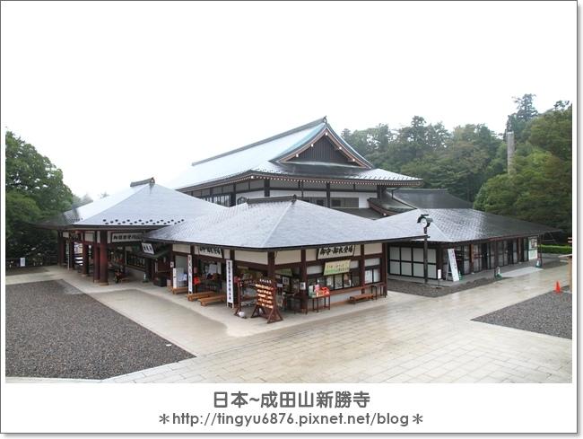 新勝寺89.JPG