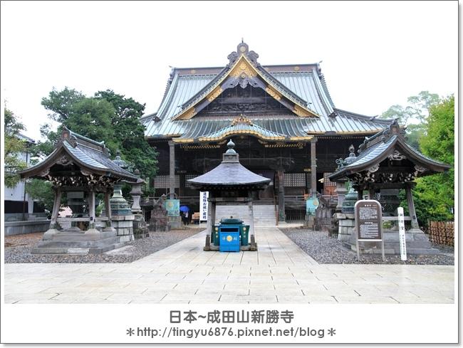 新勝寺98.JPG