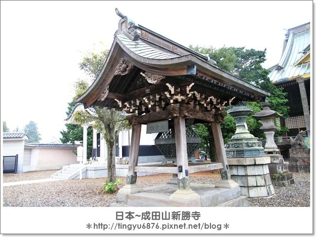 新勝寺99.JPG